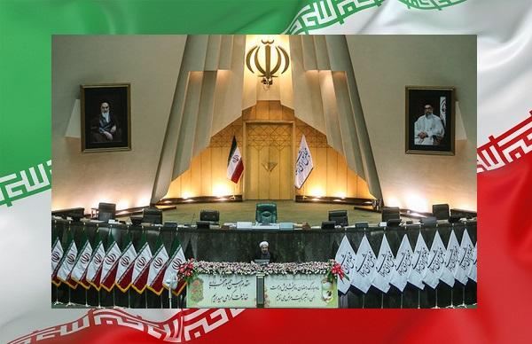 امام خمینی کی نظر میں اسلامی پارلیمنٹ