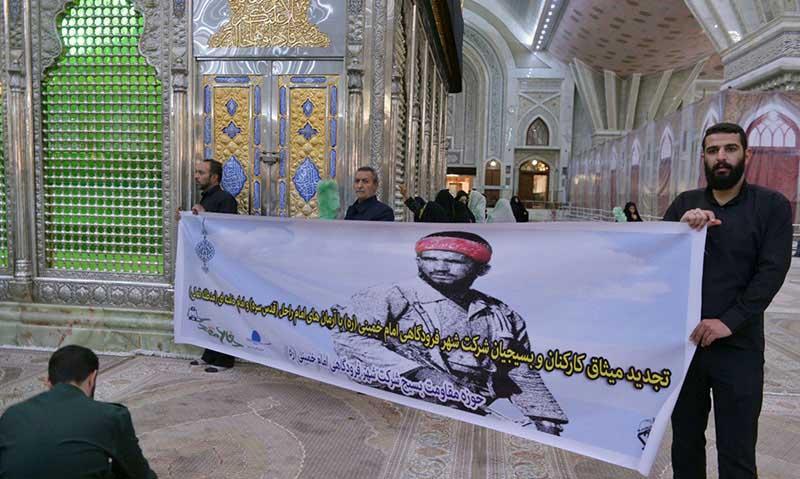 حرم امام خمینی (رح) میں، امام خمینی (رح) ائیرپورٹ کے کچھ کارکن اور بسیجی کی حاضری اور تجدید عہد