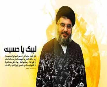 اگر مرجعیت کا فتوی نہ ہوتا تو آج داعش بغداد، کویت اور ریاض پر قابض ہوتا