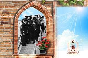 انقلاب اسلامی کے روحانی پہلو