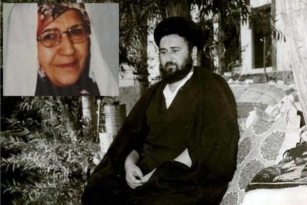 امام خمینی کی اہلیہ کے خواب کی تعبیر