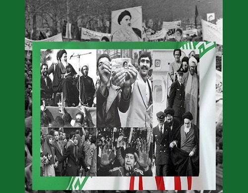 امام خمینی(رح) کا قائدانہ کردار اور انقلاب اسلامی کے دشوار مراحل