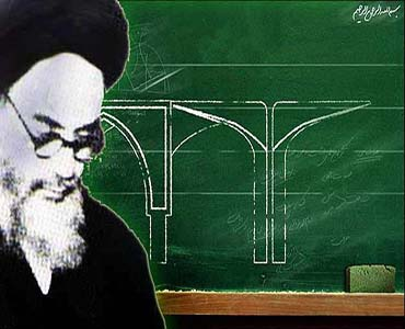 بین الاقوامی نظام میں  اسلامی انقلاب کا مقام اور حوزہ و یونیورسٹی کی ذمہ داری