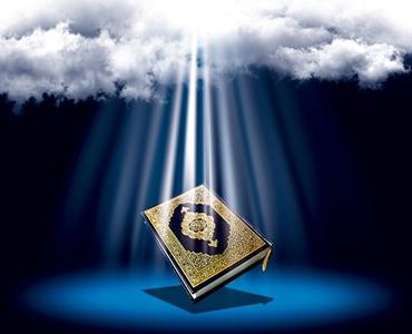 قرآن مجید کے نزول کے بارے میں امام خمینی (رح) کا کیا نظریہ ہے؟