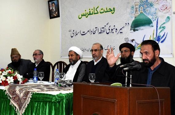 سیرہ نبوی (ص) وحدت اسلامی کےلئے نقطہ اتحاد