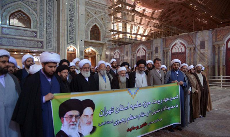 امام خمینی (ره) کے ساتھ حوزہ علمیہ تہران کے اساتذه کی تجدید میثاق