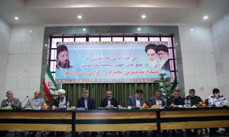 امام خمینی (ره) کی برسی کے ہیڈکوارٹرز کے دوسرے سیشن