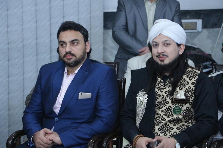 خانہ فرہنگ لاہور میں جشن عید میلادالنبی(ص)