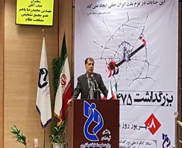 امام خمینی(رح) کی تحریک بڑے پیمانے پر عوام کے اخلاص پر موقوف تھی