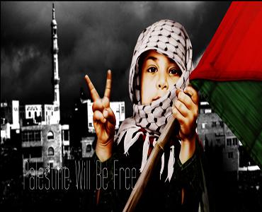 آزاد فلسطین ملک کے قیام