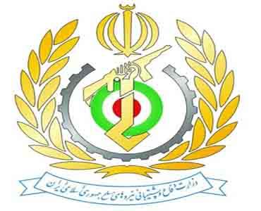 بسیج کی تشکیل کی سالگرہ کی مناسبت سے وزارت دفاع کا بیان