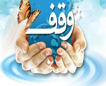 امام حسین (ع) کے عزا کی مجالس