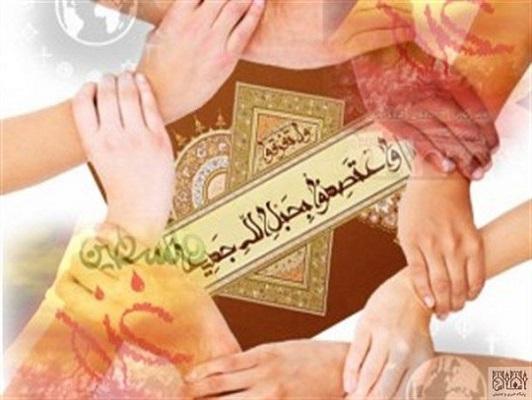 سامراجی سازشیں اور پارہ پارہ جہان اسلام