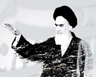 اسلامی انقلاب؛ امام خمینی(رح) کے افکار میں بنیادی اصولوں سے عمل تک اور اس کی کامیابیاں اور چیلنجز