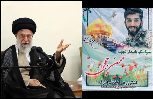 شہید محسن حججی، انقلابی فکر کے نمود