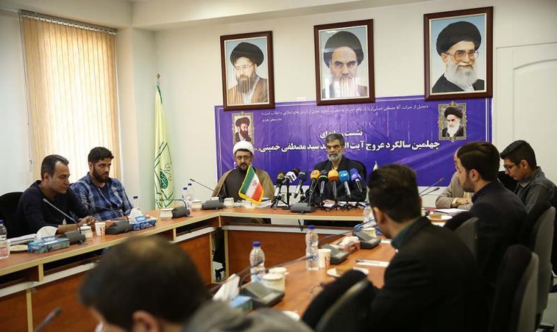 نور چشم امام، شہید آیت اللہ سید مصطفی خمینی(رح) کی تقریب کی میڈیا میٹنگ