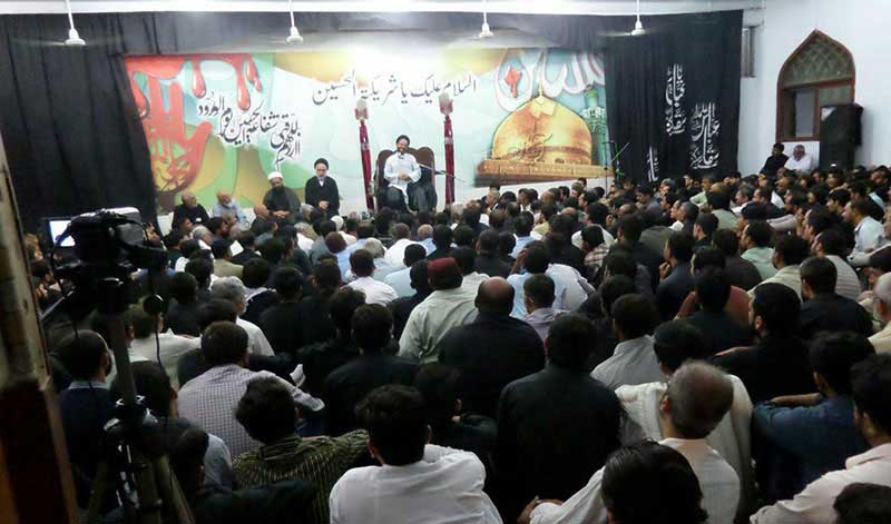 کراچی، امام خمینی (رح) یونیورسٹی میں، حسین راستی کاشانی کی فاتحہ خوانی اور خراج تحسین کی تقریب