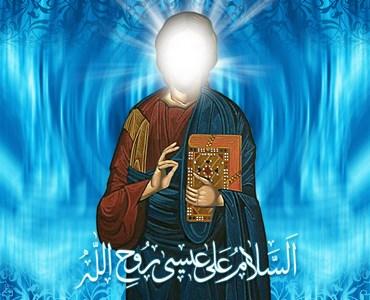 حضرت عیسی بن مریم(ع)