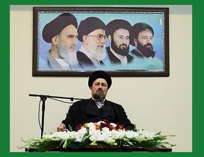 امام خمینی(رح) کے افکار کے بنیادی قواعد و اصول