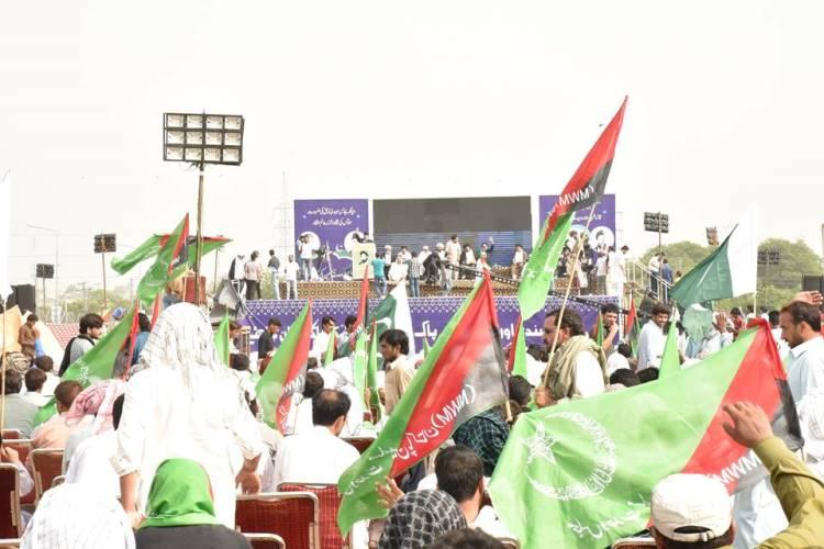 مجلس وحدت مسلمین پاکستان کے زیراہتمام شہید قائد علامہ عارف حسین الحسینی کی 29ویں برسی