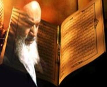 قرآن سے استفادہ کی راہ میں رکاوٹیں امام خمینی(ره) کی نظر میں