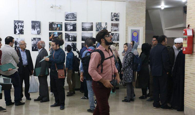 اصفہان، روح اللہ نمائش کا افتتاح
