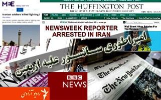 اربعین حسینی(ع) کو مغربی میڈیا کیوں کوریج نہیں دیتا؟
