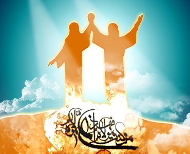 غدیر امام خمینی(رح) کی نگاہ میں