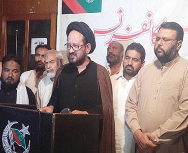 ایم ڈبلیوایم پنجاب اور دیگر شیعہ تنظیموں کا جبری گمشدہ شیعہ جوانوں کی بازیابی مہم کی حمایت کا اعلان