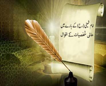 اخوت اسلامی پاکستان