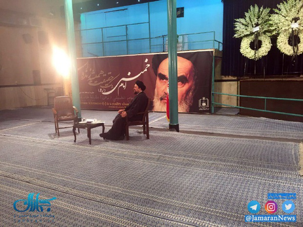 سید حسن خمینی ٹی وی چینل کے پروگرام میں