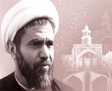 شہید ڈاکٹر مفتح کی شہادت پر پیغام تعزیت
