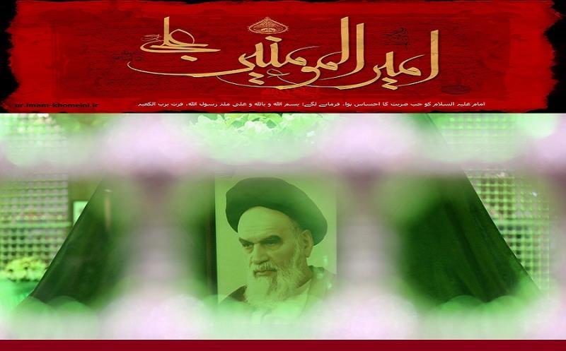 حرم امام خمینی(رح) میں ۱۹ویں اور ۲۱ویں رمضان المبارک کی شب ہائے قدر و احیا، تصویری رپورٹ /۲۰۱۷ء