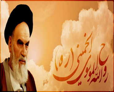 امام خمینی(رح) کی جرات