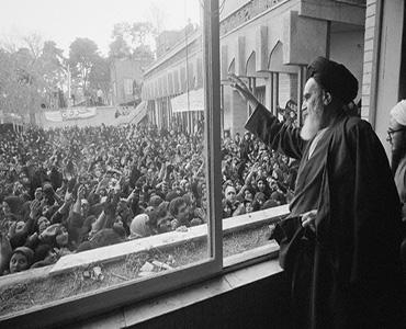 ایران کا اسلامی انقلاب اور انتظار فرج