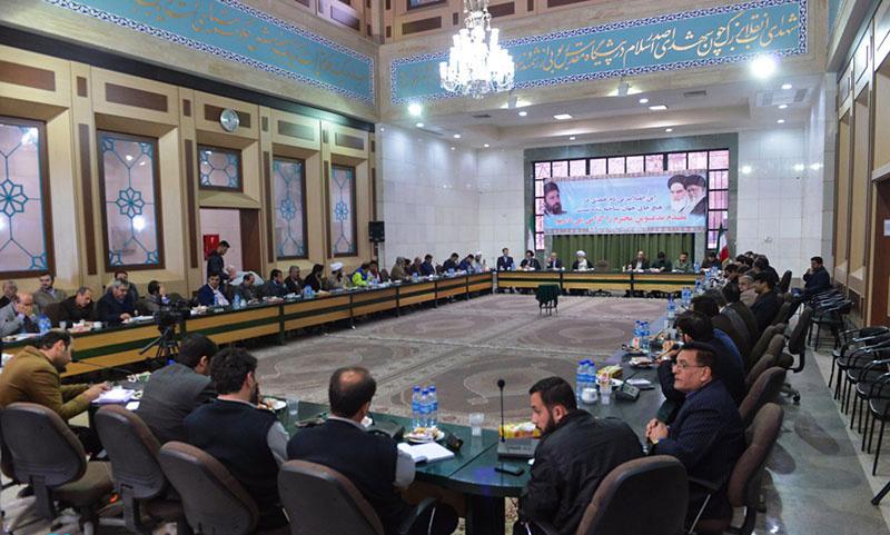 مرقد امام خمینی(ره) میں، تہران صوبے کے دہہ فجر اسٹاف کے اجلاس