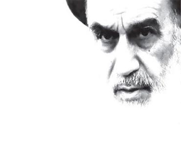 امام خمینی کا فرمان