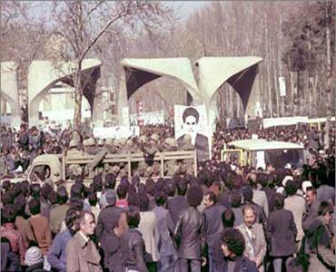 اسلام اور انقلاب اسلامی