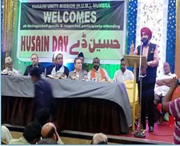 بمبئی؛ یوم حسین پروگرام میں ہندو دانشوروں کی شرکت