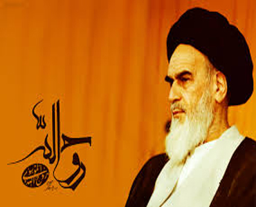 روح اللہ خمینی(رح)