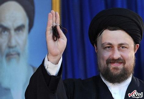 حسن خمینی؛ ٹرمپ کے فیصلے کی مذمت