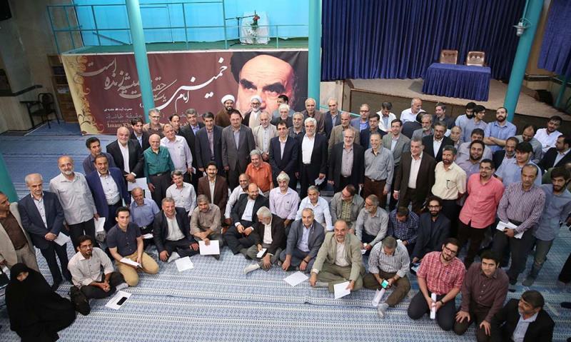 حسینیہ جماران میں ایثارگران اسمبلی کے پری -کانگریس کی تقریب