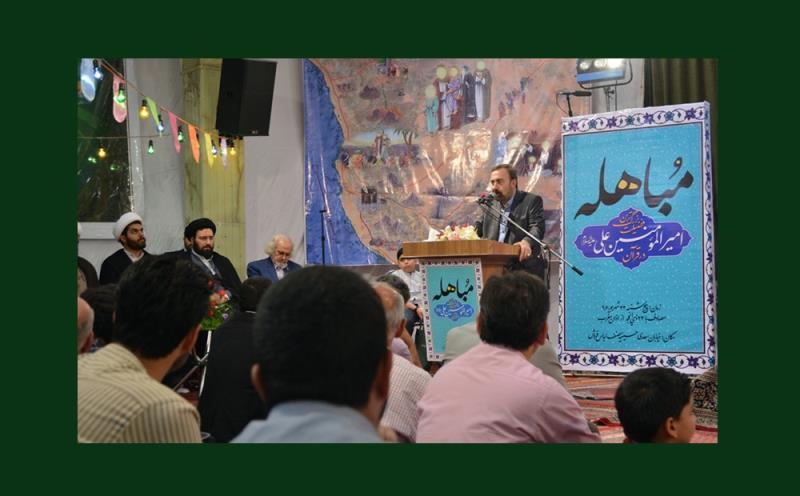 جشن یوم مباہلہ، تہران ملبوسات کے اصناف حسینیہ میں سید علی خمینی کی موجودگی میں /۲۰۱۷ء