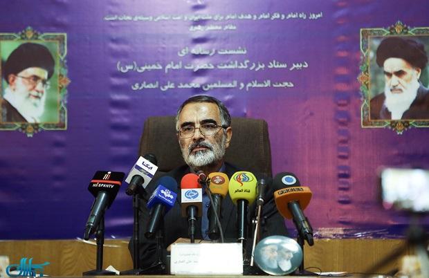 تعظیم امام خمینی کمیٹی کے سیکرٹری کی پریس کانفرنس