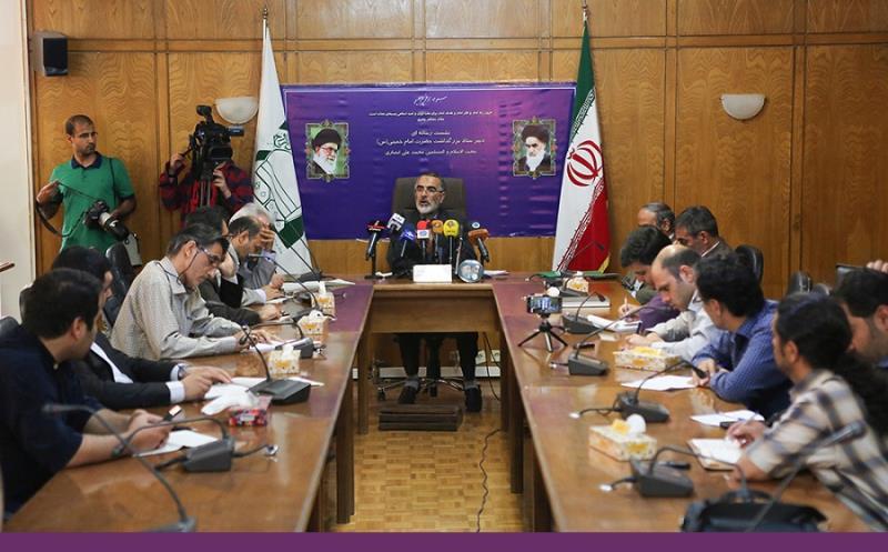 حجت الاسلام انصاری، تعظیم امام خمینی کمیٹی کے سیکرٹری کی پریس کانفرنس کا انعقاد /۲۰۱۷ء