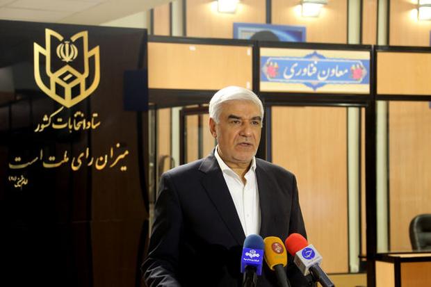 اسلامی ایران میں صدارتی انتخابی مہم کا آغاز