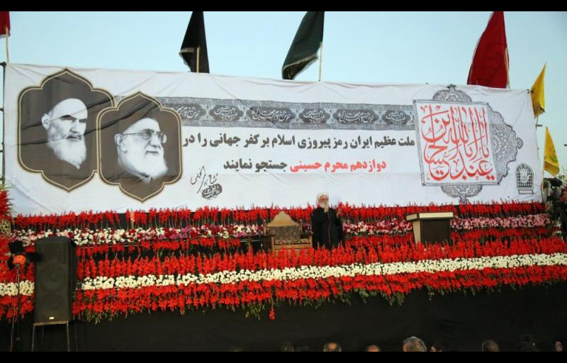 """معصومہ قم میں """"حماسہ حسینی، قیام خمینی کانفرنس"""" عزاداران حسینی کی موجودگی میں منعقد کی گئی /۲۰۱۷ء"""