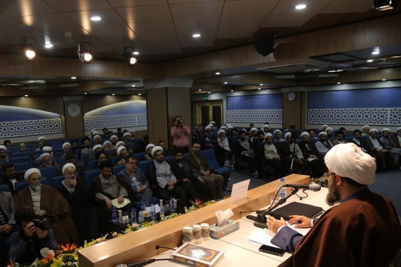 امام خمینی کی نظر میں حوزہ علمیہ اور یونیورسٹی اتحاد کانفرنس؛ معصومہ قم، ائمہ اطہار علیہم السلام اجلاس ہال میں، تصویری رپورٹ / ۲۰۱۷ء