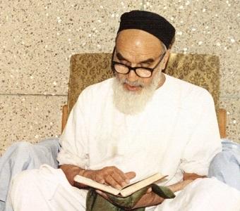 امام خمینی(رح) کی قرآن سے انسیت