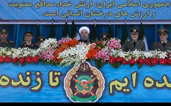 اسلامی جمہوریہ ایران آرمی ڈے